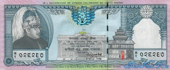 http://homonumi.ru/pic/n/Nepal/P-42-f.jpg