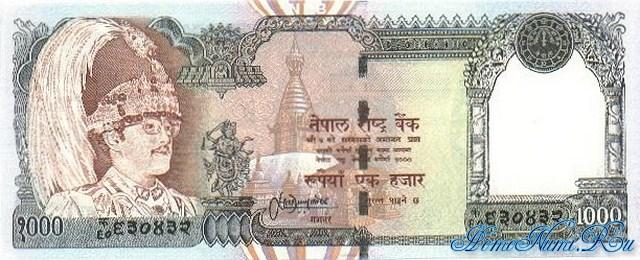 http://homonumi.ru/pic/n/Nepal/P-44a-f.jpg
