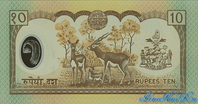 http://homonumi.ru/pic/n/Nepal/P-45-b.jpg