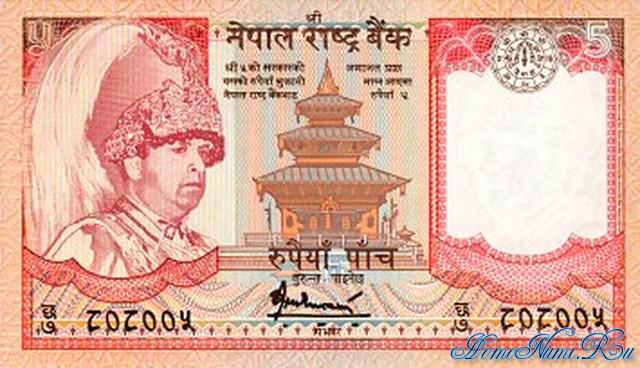 http://homonumi.ru/pic/n/Nepal/P-46a-f.jpg