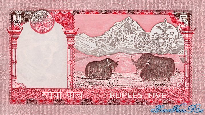 http://homonumi.ru/pic/n/Nepal/P-46b-b.jpg
