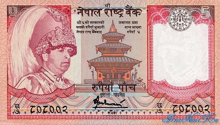http://homonumi.ru/pic/n/Nepal/P-46b-f.jpg