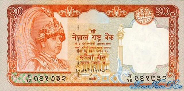 http://homonumi.ru/pic/n/Nepal/P-47-f.jpg