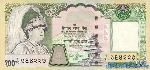 http://homonumi.ru/pic/n/Nepal/P-49-f.jpg