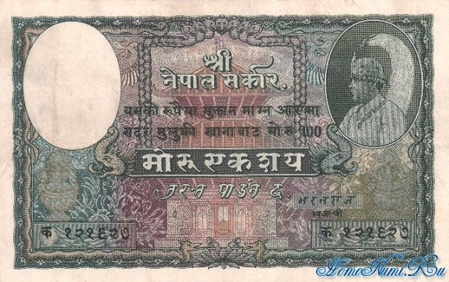 http://homonumi.ru/pic/n/Nepal/P-4b-f.jpg