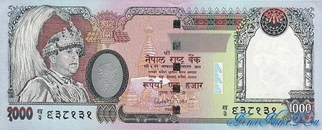 http://homonumi.ru/pic/n/Nepal/P-51-f.jpg