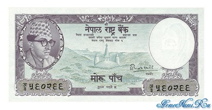 http://homonumi.ru/pic/n/Nepal/P-9-f.jpg
