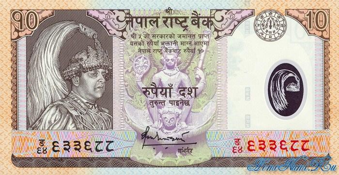 http://homonumi.ru/pic/n/Nepal/P-New-f.jpg