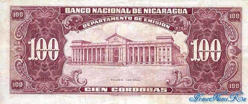 http://homonumi.ru/pic/n/Nicaragua/P-104b-b.jpg