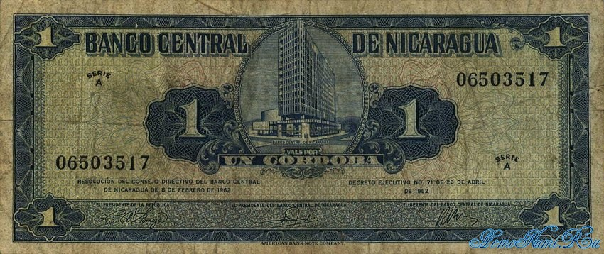 http://homonumi.ru/pic/n/Nicaragua/P-107-f.jpg