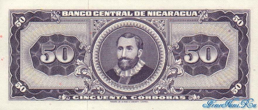 http://homonumi.ru/pic/n/Nicaragua/P-119a-b.jpg