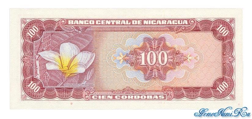 http://homonumi.ru/pic/n/Nicaragua/P-126-b.jpg