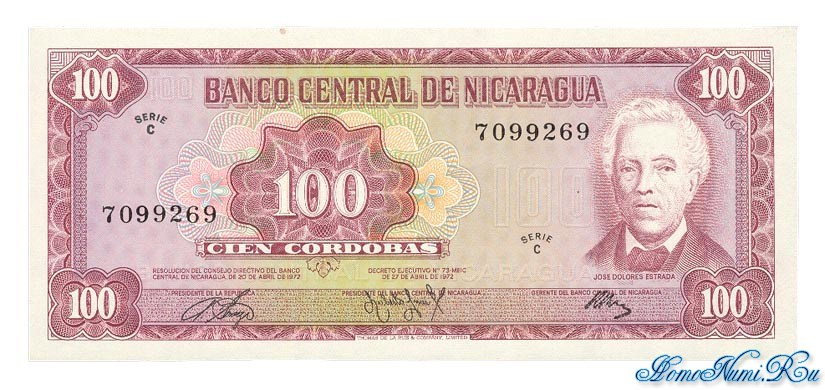 http://homonumi.ru/pic/n/Nicaragua/P-126-f.jpg