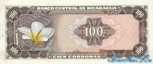 http://homonumi.ru/pic/n/Nicaragua/P-132-b.jpg