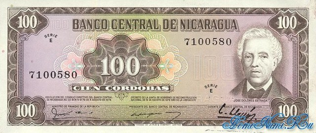 http://homonumi.ru/pic/n/Nicaragua/P-132-f.jpg