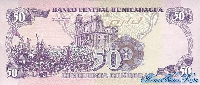 http://homonumi.ru/pic/n/Nicaragua/P-136-b.jpg