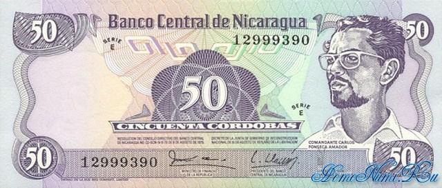 http://homonumi.ru/pic/n/Nicaragua/P-136-f.jpg