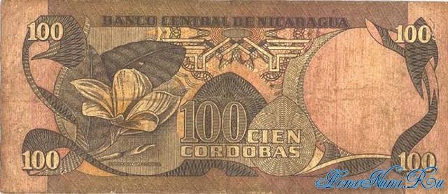 http://homonumi.ru/pic/n/Nicaragua/P-141-b.jpg