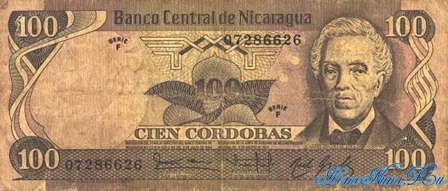 http://homonumi.ru/pic/n/Nicaragua/P-141-f.jpg