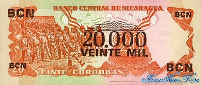 http://homonumi.ru/pic/n/Nicaragua/P-147-b.jpg