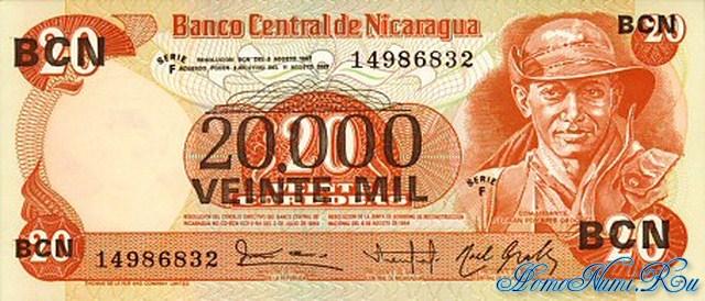 http://homonumi.ru/pic/n/Nicaragua/P-147-f.jpg