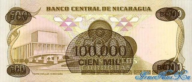 http://homonumi.ru/pic/n/Nicaragua/P-149-b.jpg