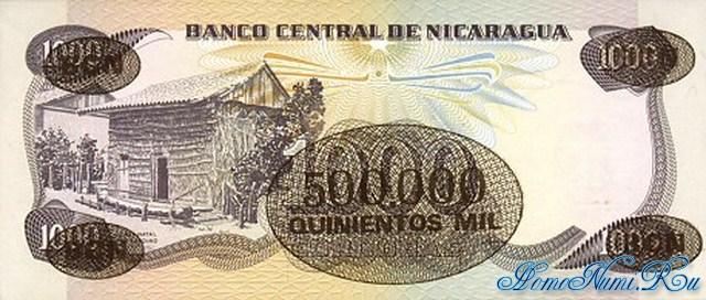 http://homonumi.ru/pic/n/Nicaragua/P-150-b.jpg