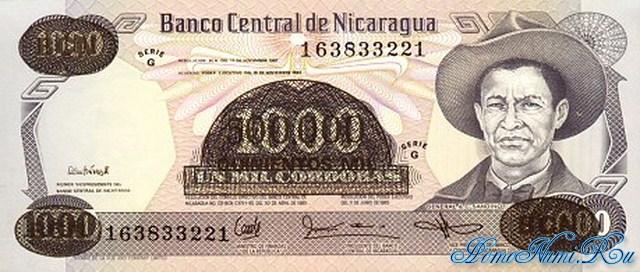 http://homonumi.ru/pic/n/Nicaragua/P-150-f.jpg