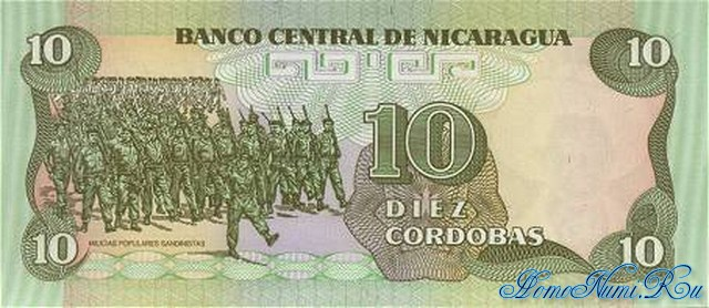 http://homonumi.ru/pic/n/Nicaragua/P-151-b.jpg