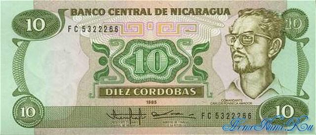 http://homonumi.ru/pic/n/Nicaragua/P-151-f.jpg