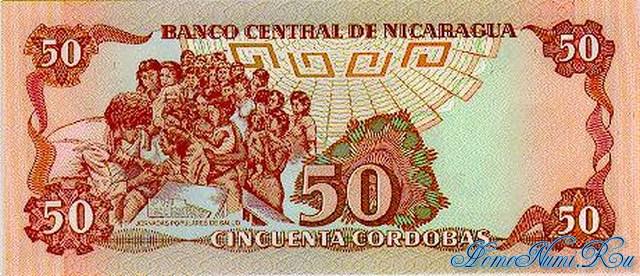 http://homonumi.ru/pic/n/Nicaragua/P-153-b.jpg