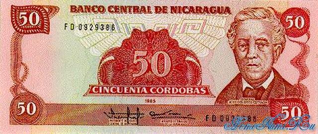 http://homonumi.ru/pic/n/Nicaragua/P-153-f.jpg