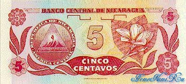 http://homonumi.ru/pic/n/Nicaragua/P-167-b.jpg