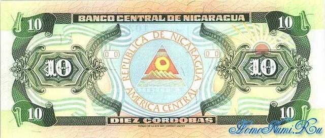 http://homonumi.ru/pic/n/Nicaragua/P-175-b.jpg