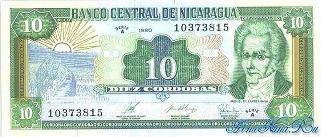 http://homonumi.ru/pic/n/Nicaragua/P-175-f.jpg
