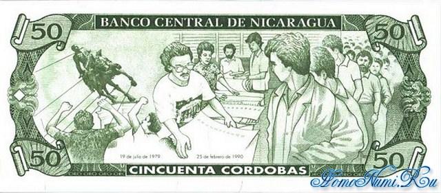 http://homonumi.ru/pic/n/Nicaragua/P-177-b.jpg