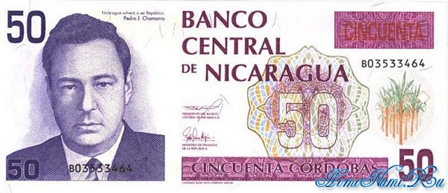 http://homonumi.ru/pic/n/Nicaragua/P-177-f.jpg
