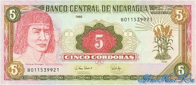 http://homonumi.ru/pic/n/Nicaragua/P-180-f.jpg