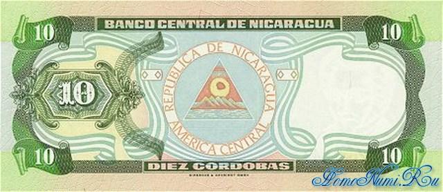 http://homonumi.ru/pic/n/Nicaragua/P-181-b.jpg