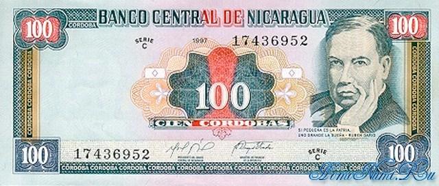 http://homonumi.ru/pic/n/Nicaragua/P-187-f.jpg