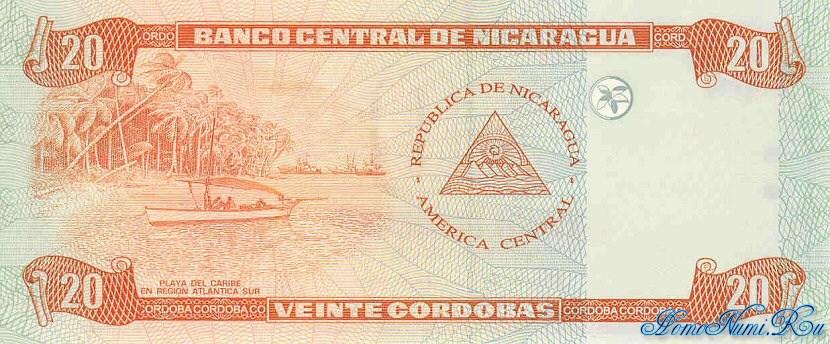 http://homonumi.ru/pic/n/Nicaragua/P-192-b.jpg