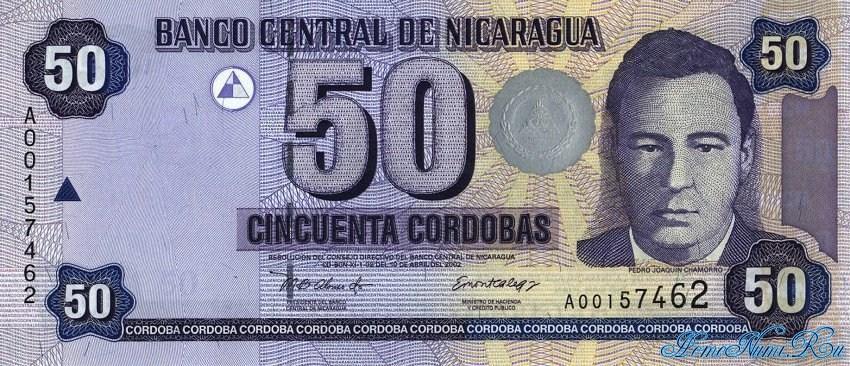http://homonumi.ru/pic/n/Nicaragua/P-193-f.jpg