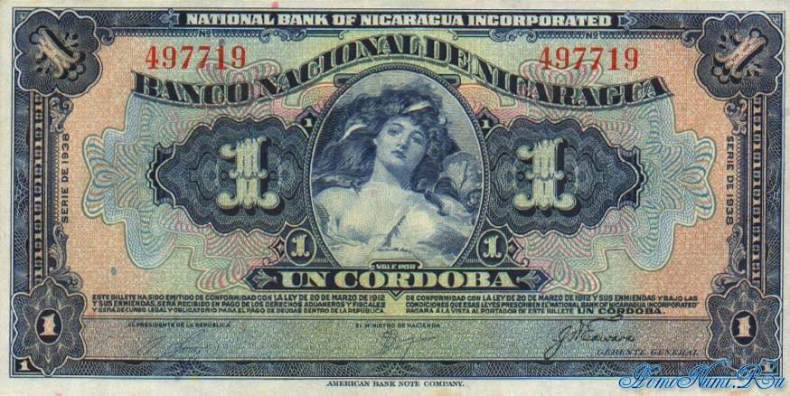 http://homonumi.ru/pic/n/Nicaragua/P-63b-f.jpg