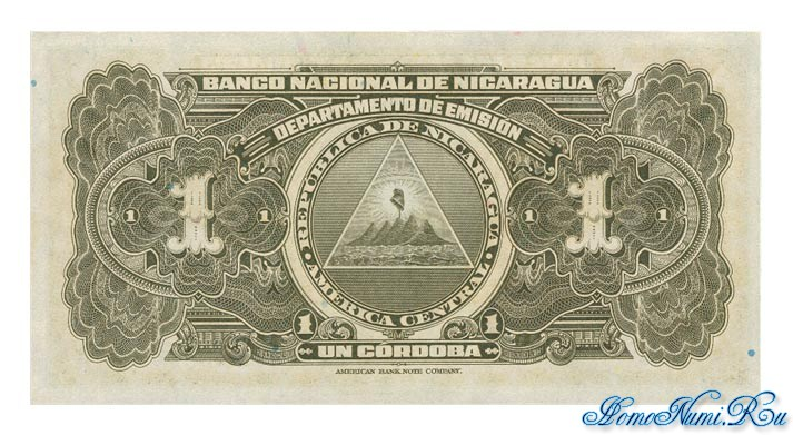 http://homonumi.ru/pic/n/Nicaragua/P-90a-b.jpg