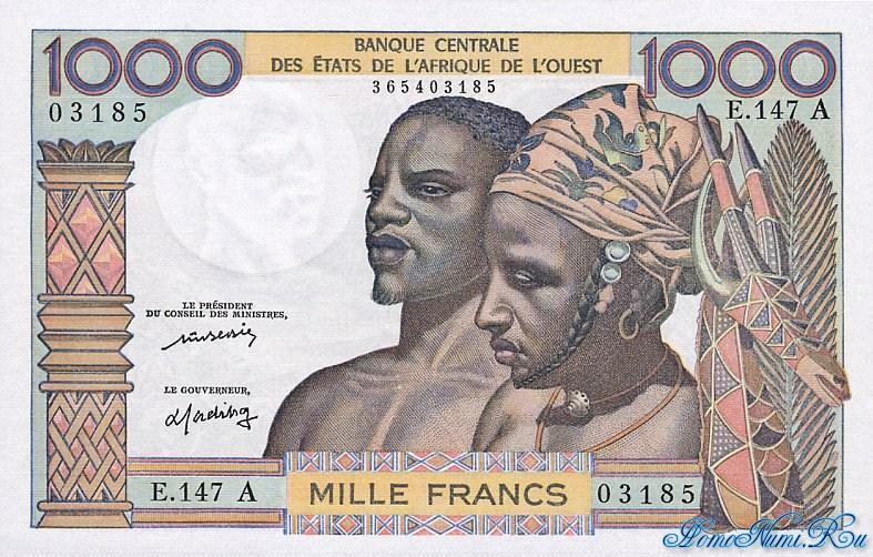 http://homonumi.ru/pic/n/Nigeria/P-103Al-f.jpg