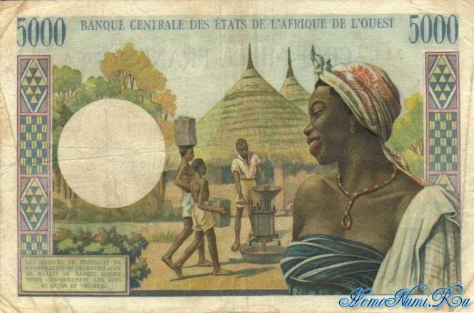 http://homonumi.ru/pic/n/Nigeria/P-104Ae-b.jpg