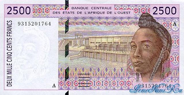 http://homonumi.ru/pic/n/Nigeria/P-112Ab-f.jpg
