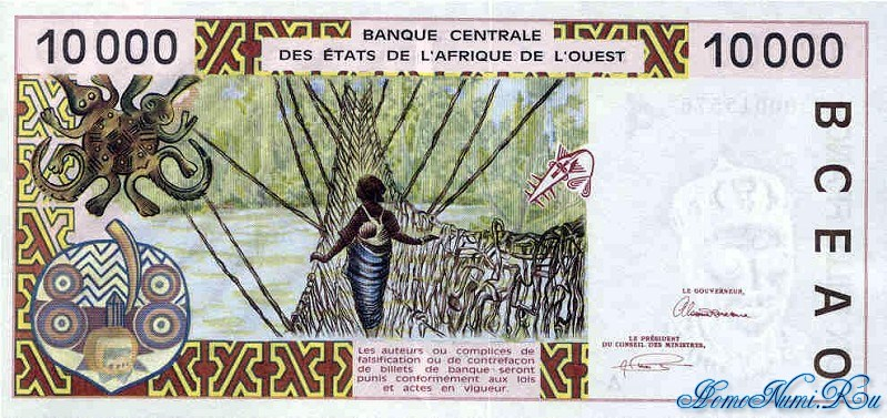 http://homonumi.ru/pic/n/Nigeria/P-114Aa-b.jpg