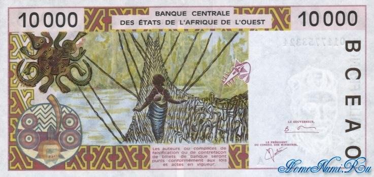 http://homonumi.ru/pic/n/Nigeria/P-114Aj-b.jpg