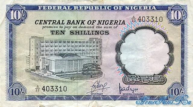 http://homonumi.ru/pic/n/Nigeria/P-11a-f.jpg